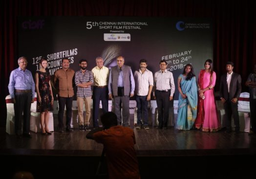 Chennai International Short Film Festival